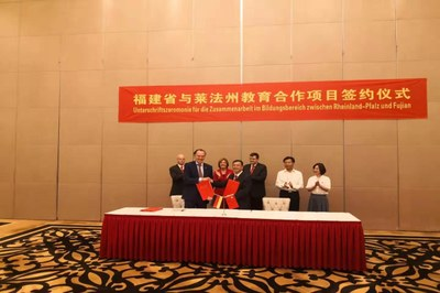 Die Zusammenarbeit zwischen Rheinland-Pfalz und China wird im universitären Bereich weiter ausgebaut. Bild: Prof. Dr. Harald von Korflesch