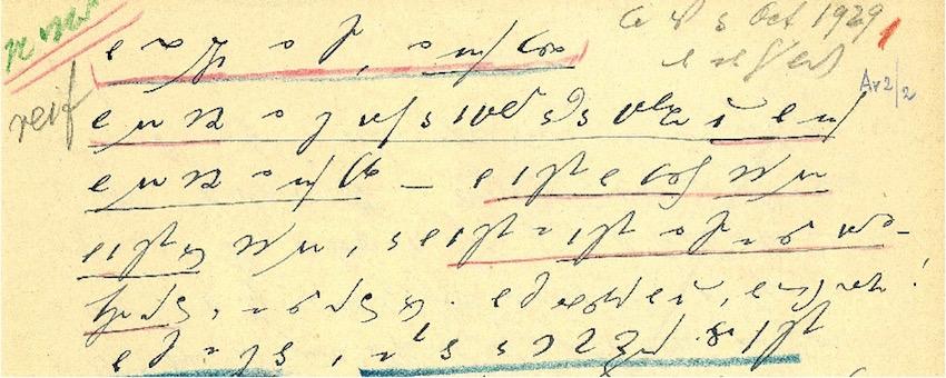 Edmund Husserl - Manuskripte - Husserl-Archiv der Universität Leuven, Belgien AV2-2a_0001
