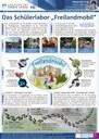 Freilandmobil LeLa17 web